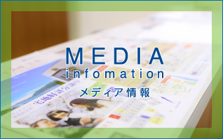 MEDIAinfomation