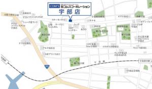 宇部店新店舗 地図