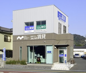 AR川中販売センター(新下関支店)写真